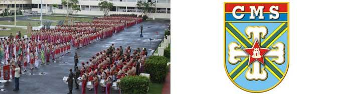 Colégio Militar de Salvador